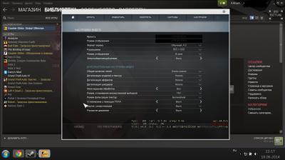 Поднимаем FPS в CS:GO