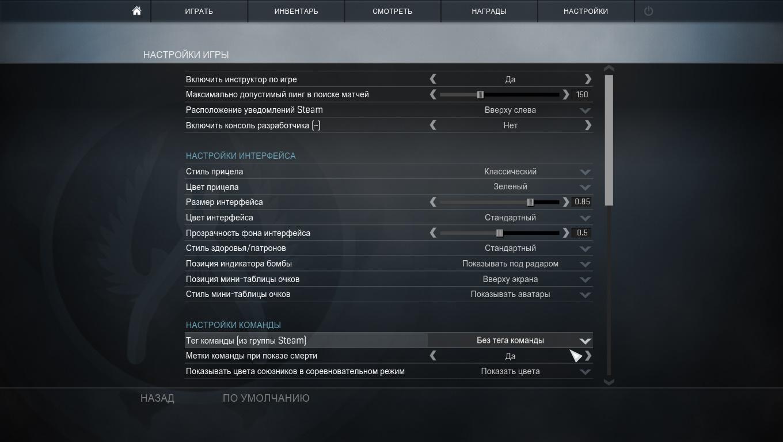 как изменить название игры на сервере