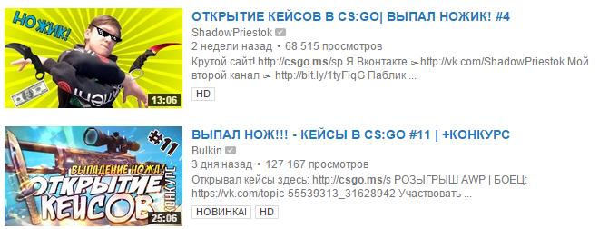 Подозрительные сайты по продаже рандом вещей CS:GO